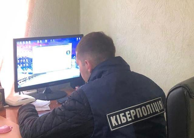 Украинец создал сайты с бесплатными книгами, чтобы майнить крипту